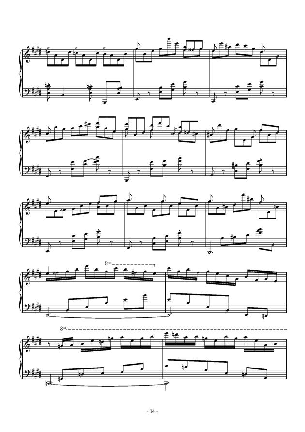 Capriccio For jubeat钢琴谱 第14页