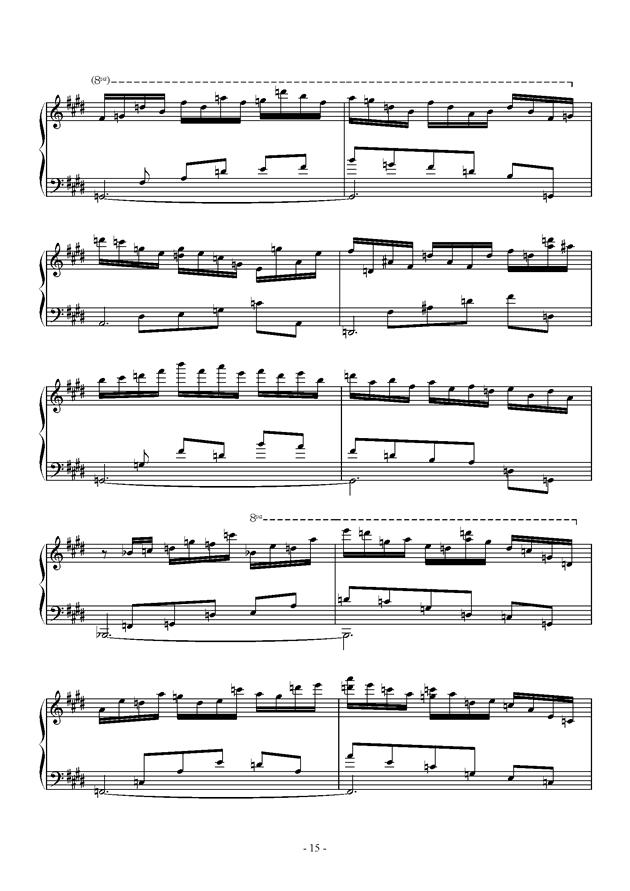 Capriccio For jubeat钢琴谱 第15页