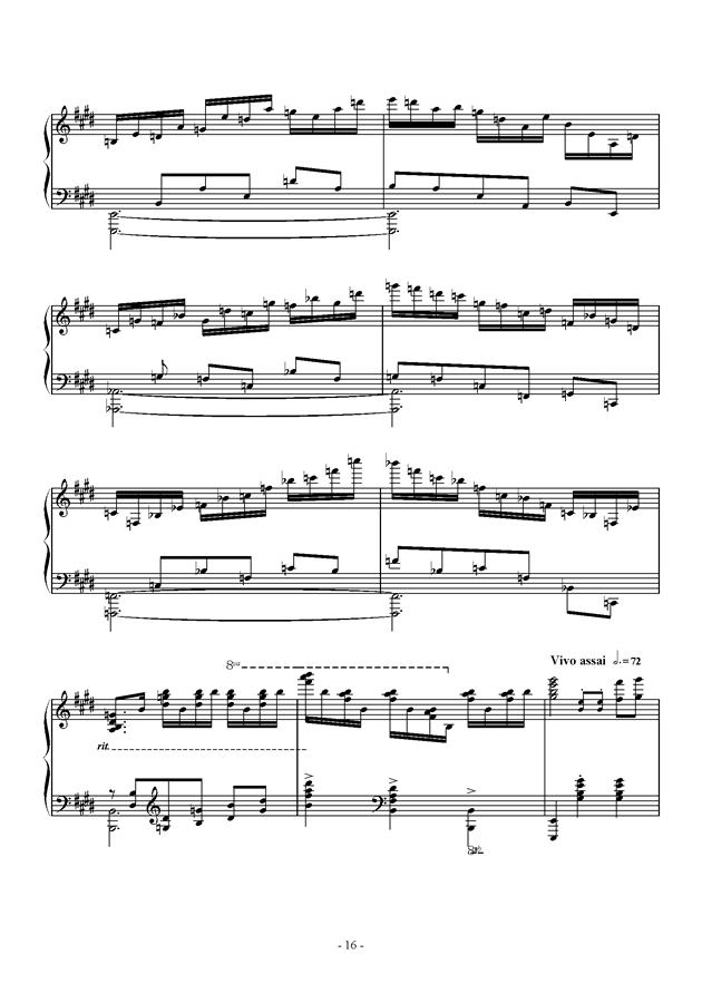Capriccio For jubeat钢琴谱 第16页