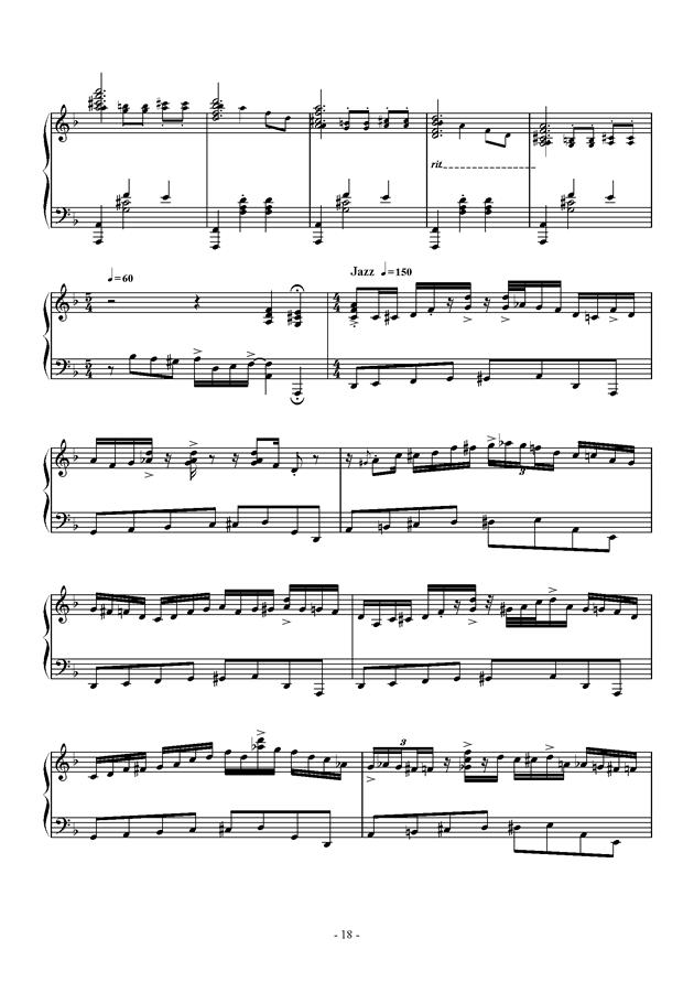Capriccio For jubeat钢琴谱 第18页