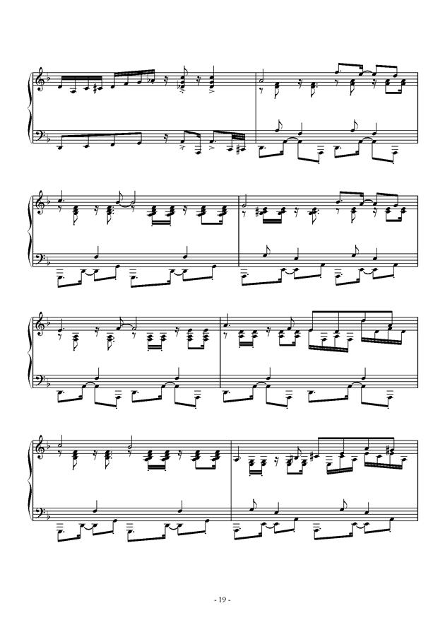 Capriccio For jubeat钢琴谱 第19页