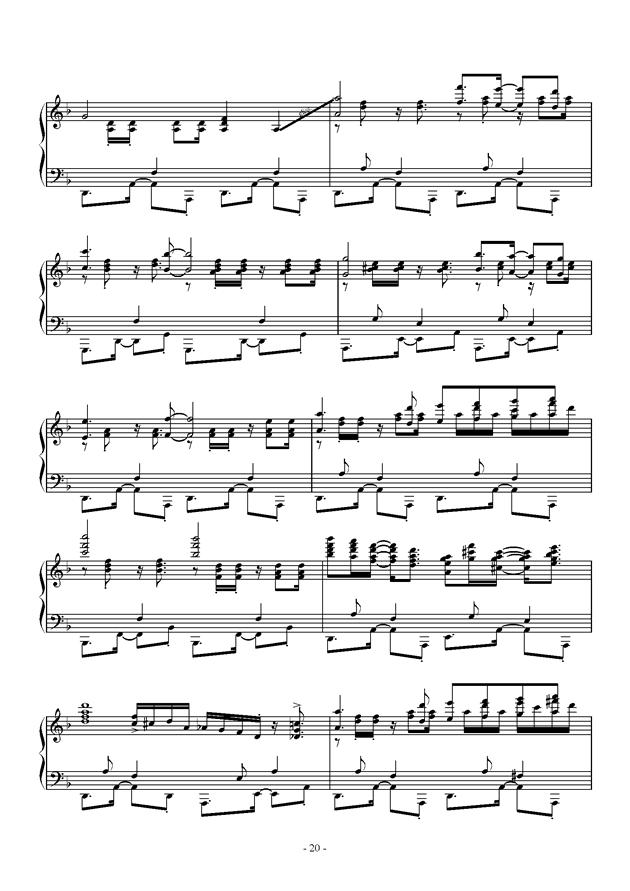 Capriccio For jubeat钢琴谱 第20页