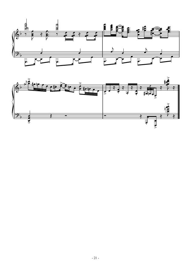 Capriccio For jubeat钢琴谱 第21页