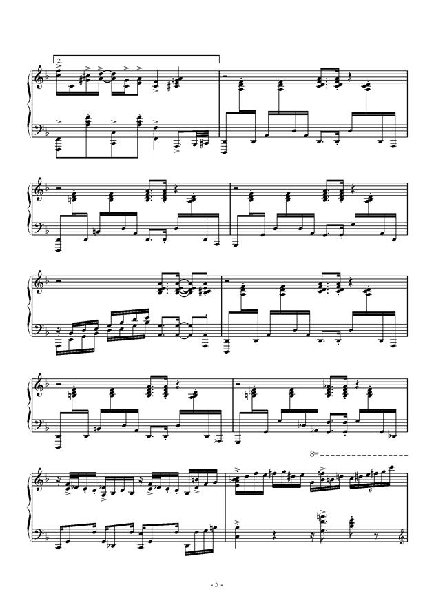 Capriccio For jubeat钢琴谱 第5页