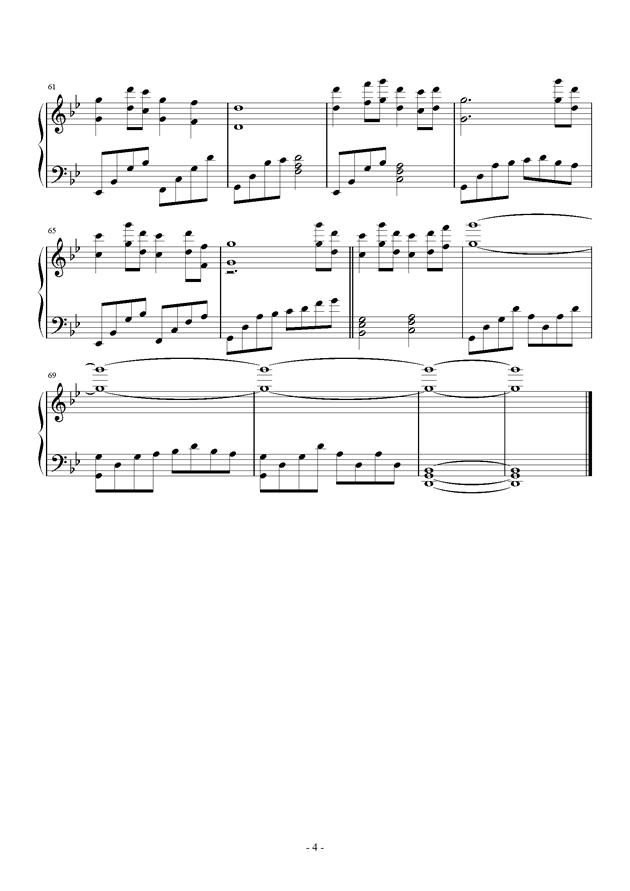 宁月钢琴谱 第4页