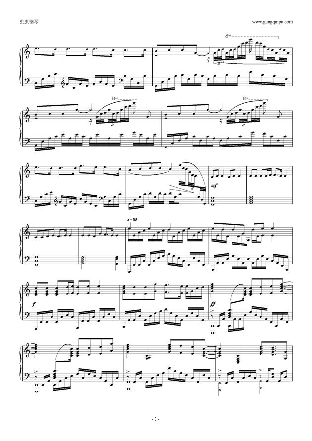 は次々死んでいく钢琴谱 第2页