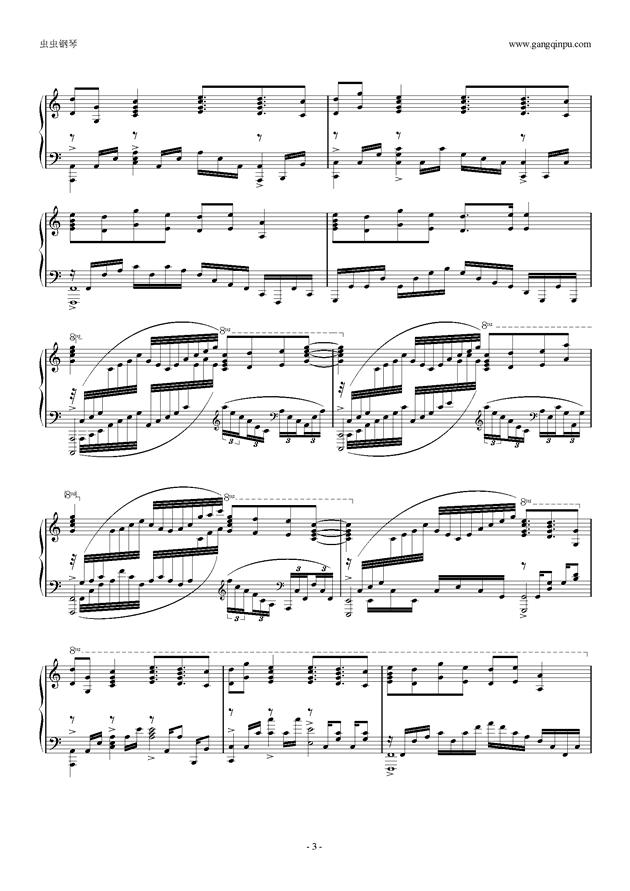 は次々死んでいく钢琴谱 第3页
