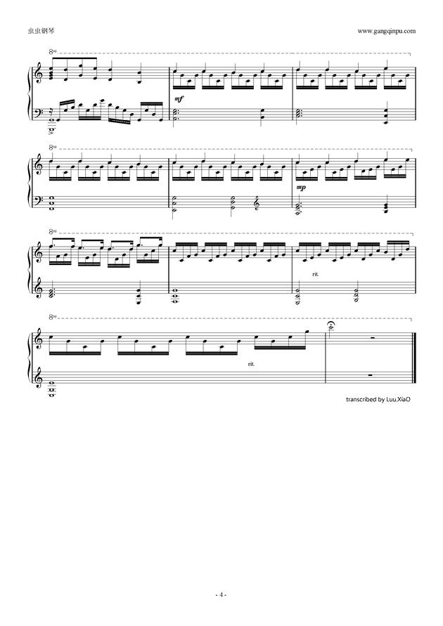 は次々死んでいく钢琴谱 第4页