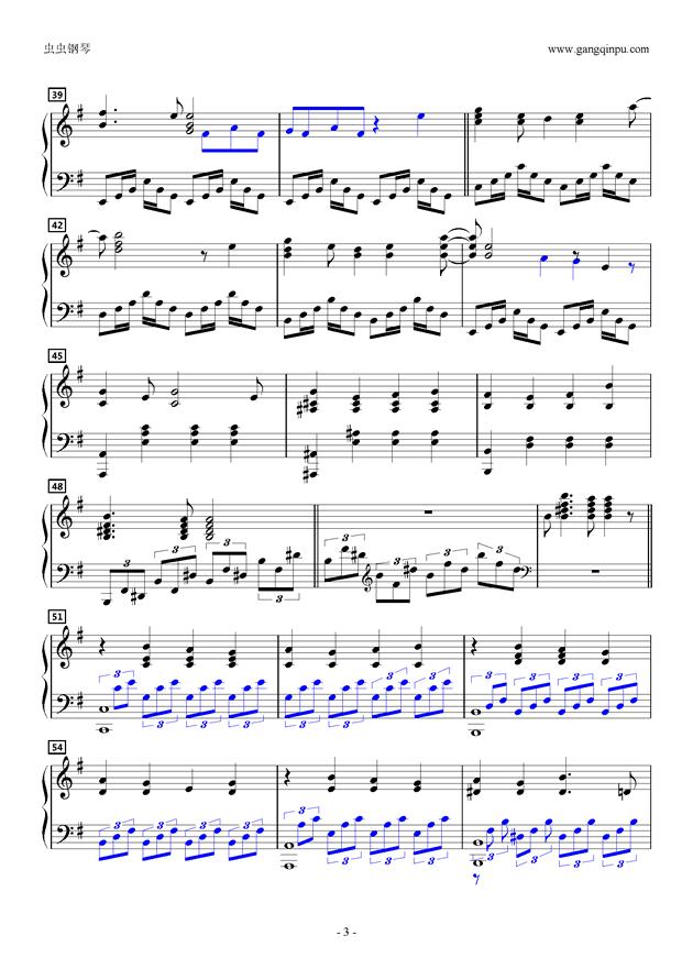Dont'say lazyピアノソロ钢琴谱 第3页