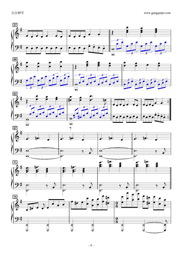 Dont'say lazyピアノソロ钢琴谱 第4页
