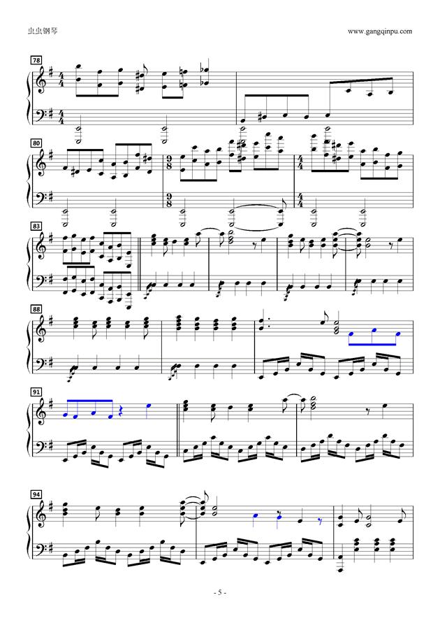 Dont'say lazyピアノソロ钢琴谱 第5页