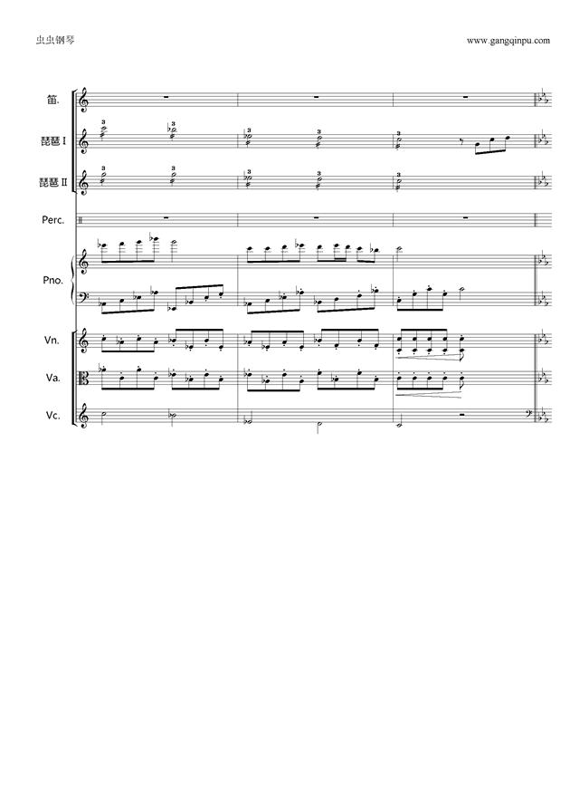 欢沁钢琴谱 第10页