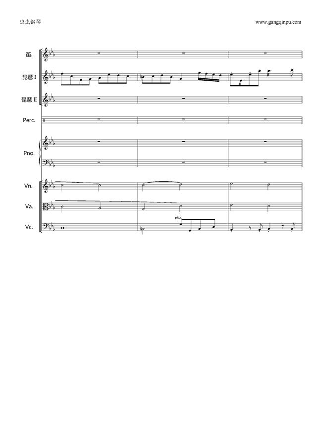 欢沁钢琴谱 第13页