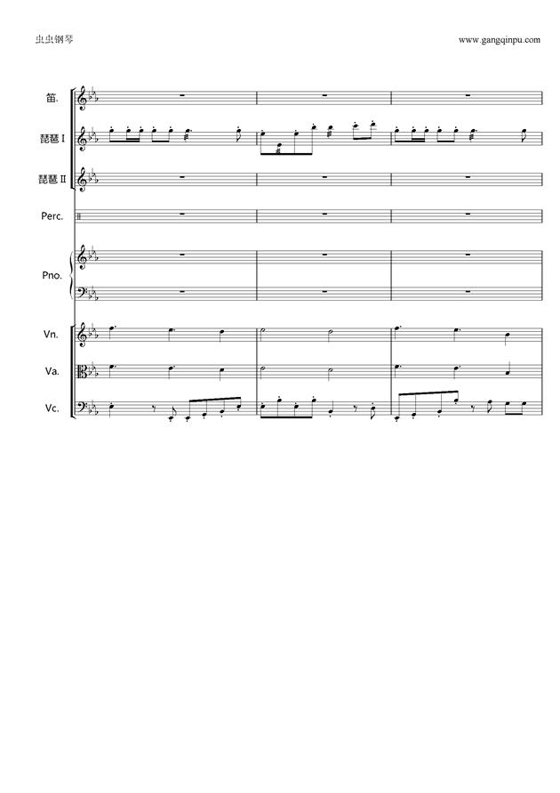 欢沁钢琴谱 第14页
