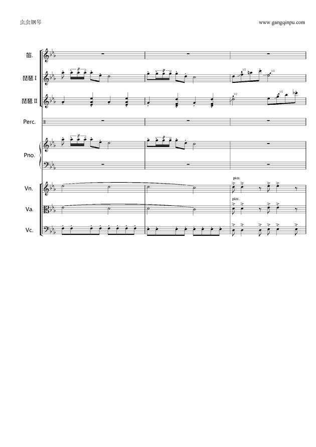 欢沁钢琴谱 第15页