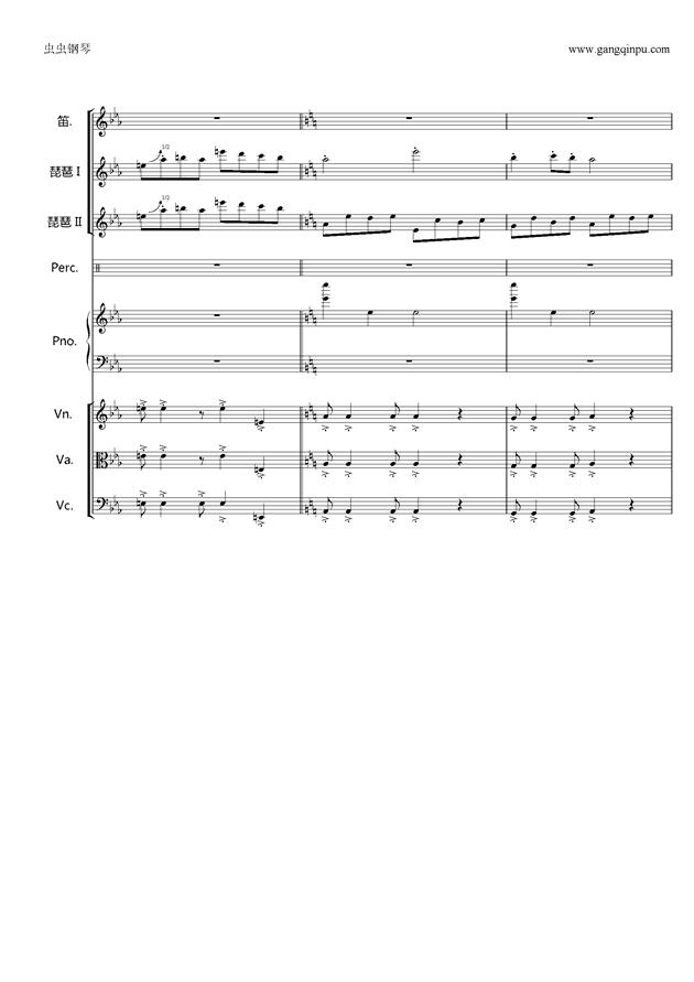 欢沁钢琴谱 第16页