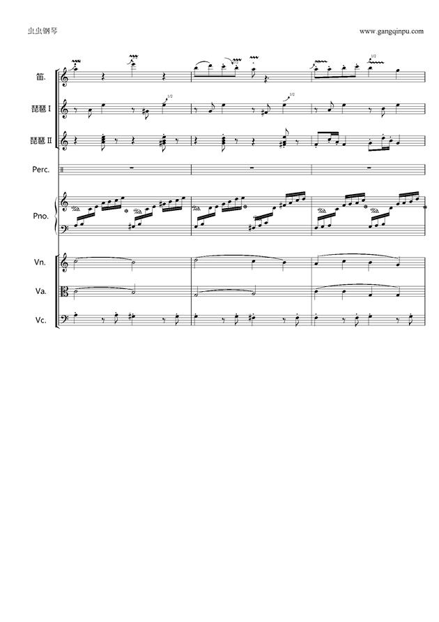 欢沁钢琴谱 第19页