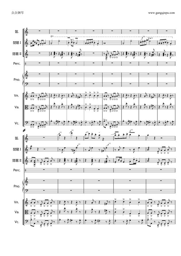 欢沁钢琴谱 第2页