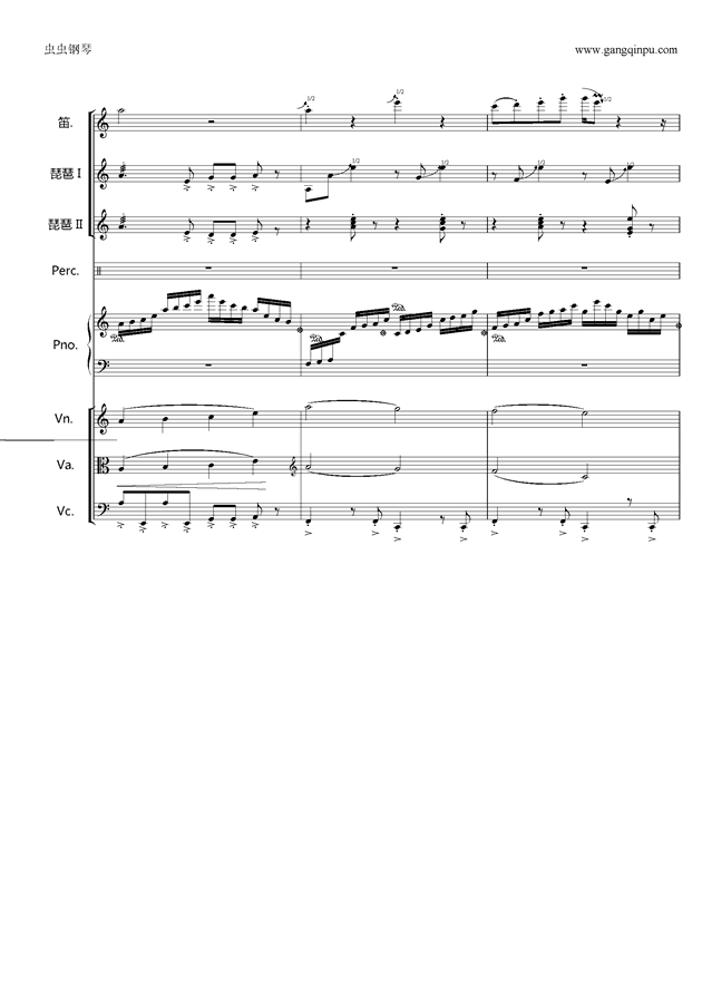 欢沁钢琴谱 第20页