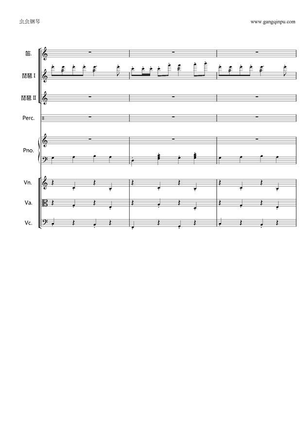 欢沁钢琴谱 第22页