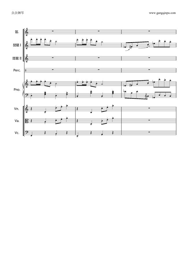 欢沁钢琴谱 第23页