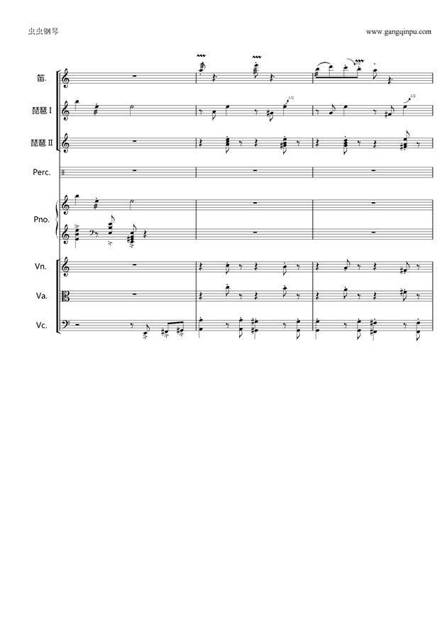 欢沁钢琴谱 第24页