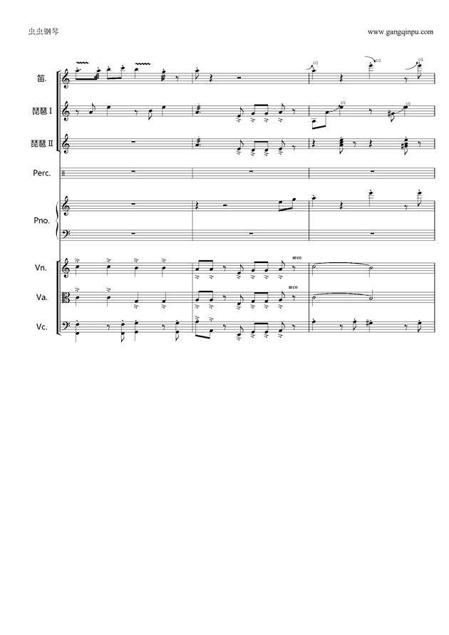 欢沁钢琴谱 第25页