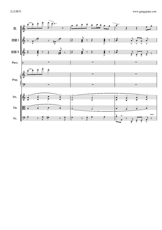欢沁钢琴谱 第26页