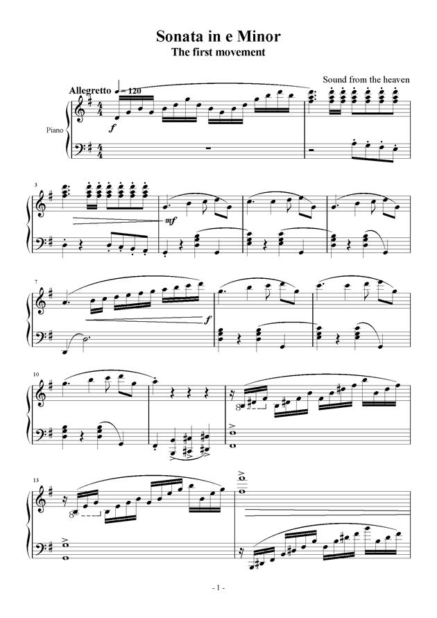 e小调小奏鸣曲 第一乐章钢琴谱 第1页