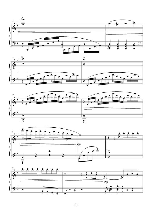 e小调小奏鸣曲 第一乐章钢琴谱 第2页