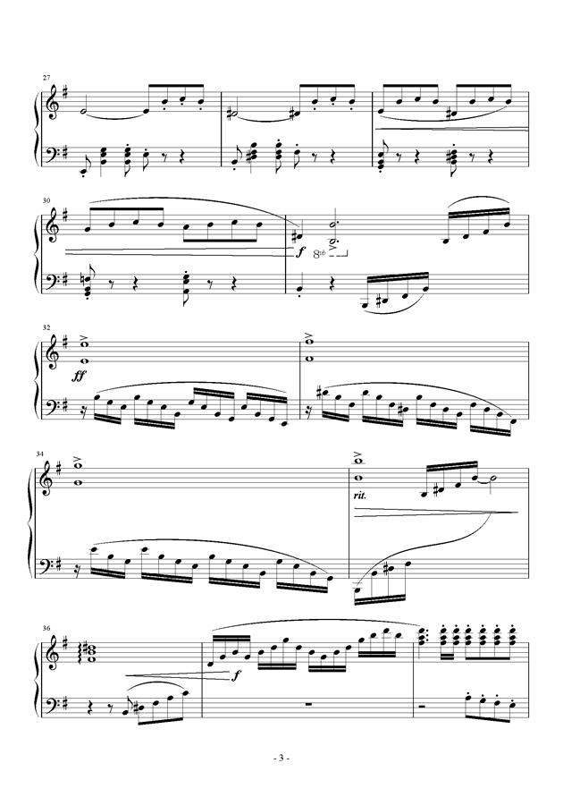 e小调小奏鸣曲 第一乐章钢琴谱 第3页