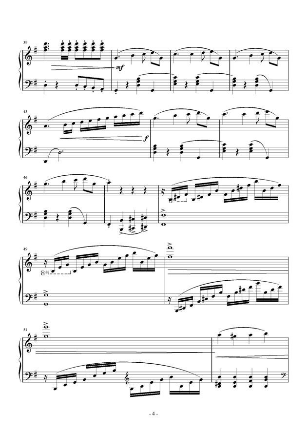 e小调小奏鸣曲 第一乐章钢琴谱 第4页