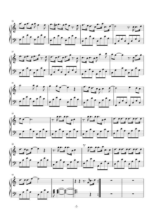 钢琴曲宠爱谱子