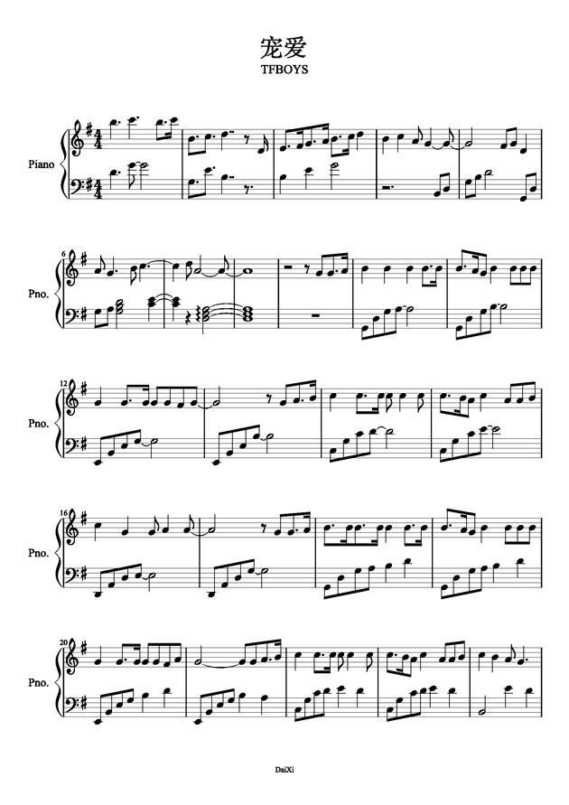 宠爱,宠爱钢琴谱,宠爱钢琴谱网,宠爱钢琴谱大全,虫虫钢琴谱下载