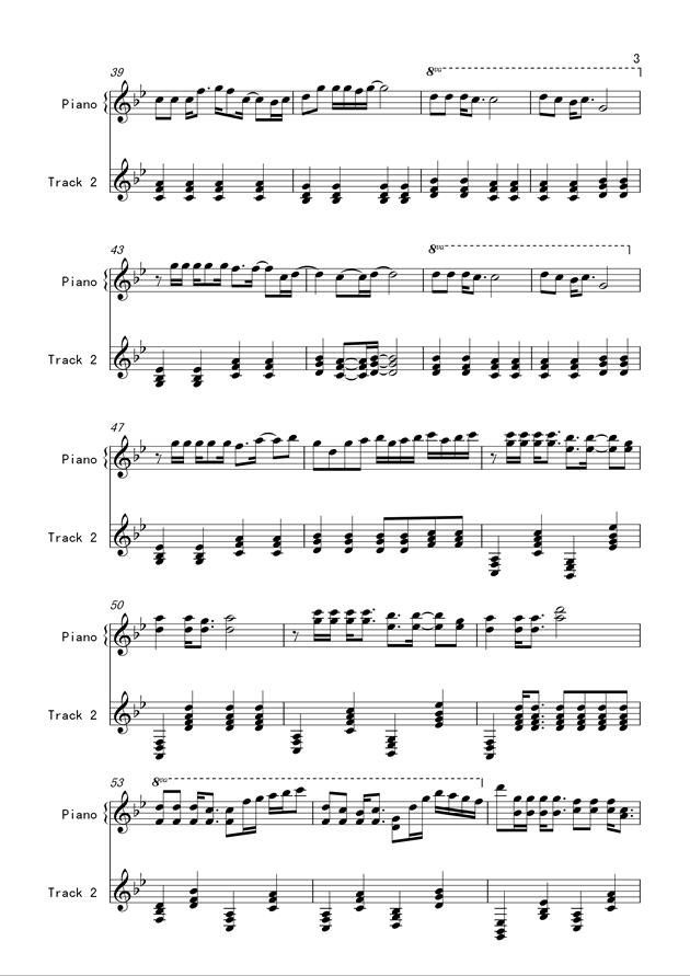 没有情人的情人节钢琴谱 第3页