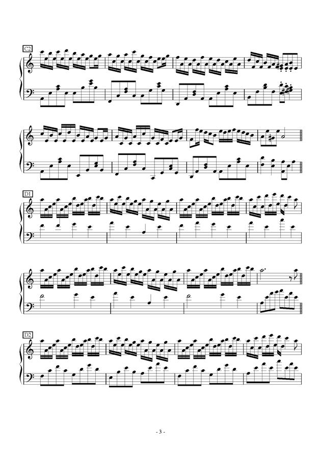 Flower Dance in C Major钢琴谱 第3页