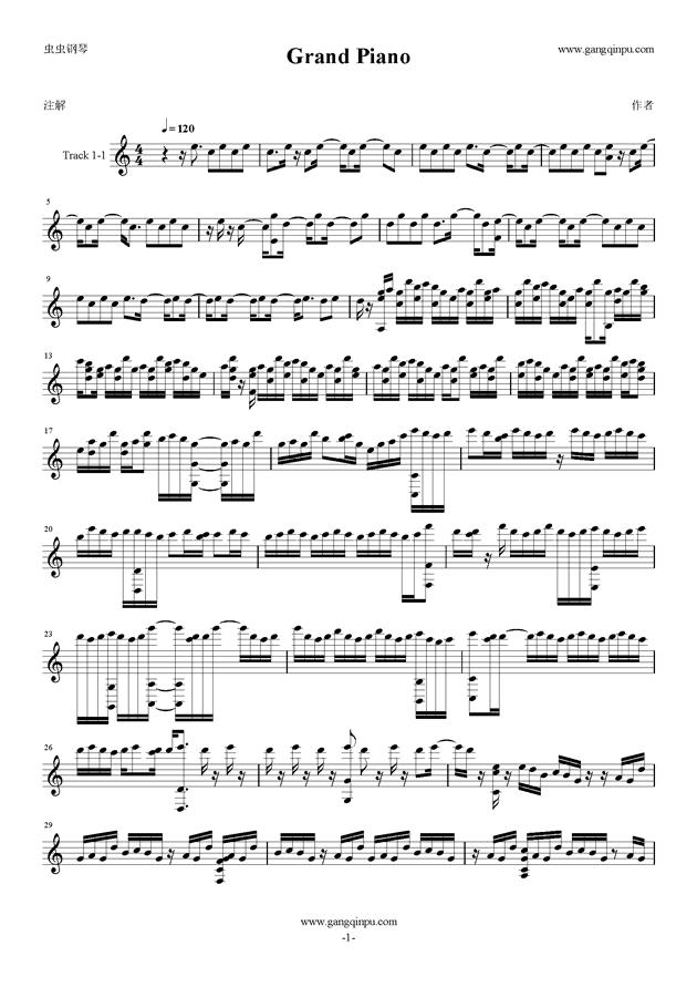 友人A君を私の伴奏者に任命します钢琴谱 第1页