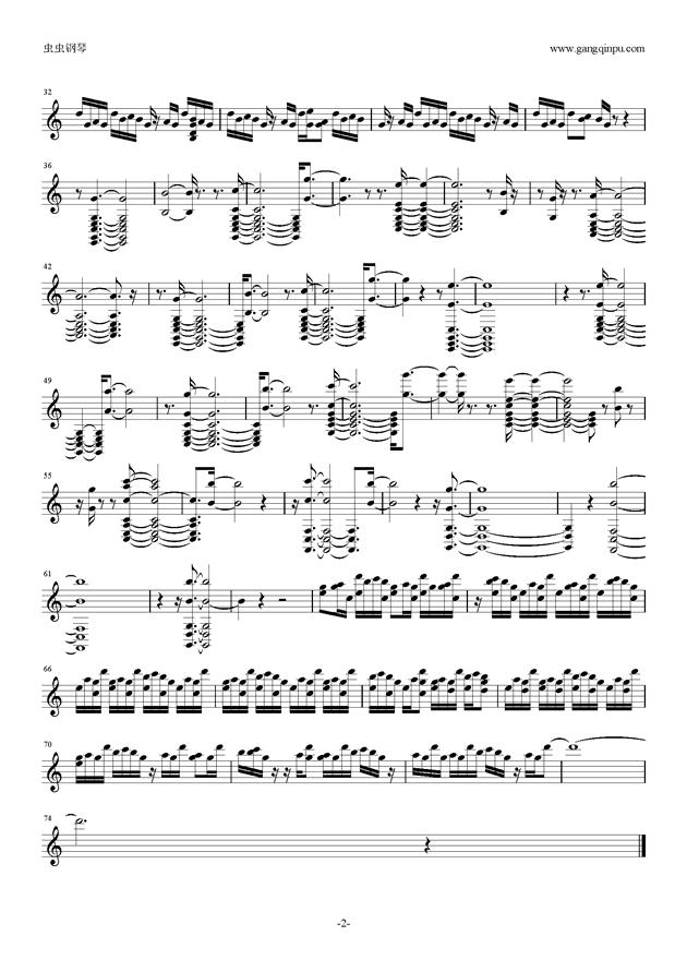 友人A君を私の伴奏者に任命します钢琴谱 第2页