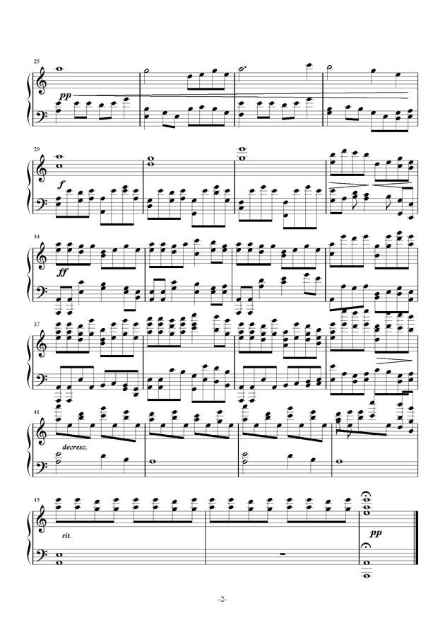 龙神祭钢琴谱 第2页