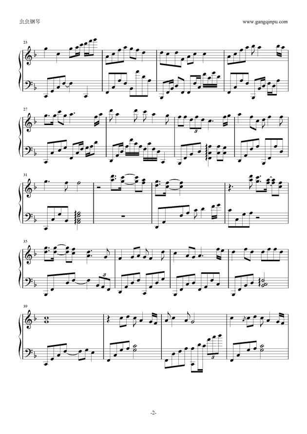 再见二丁目钢琴谱 第2页