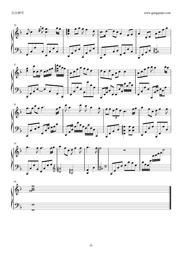 再见二丁目钢琴谱 第3页