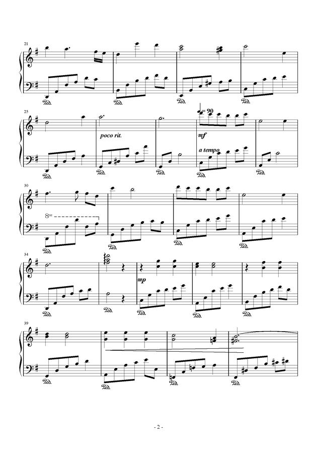 听雨钢琴谱 第2页