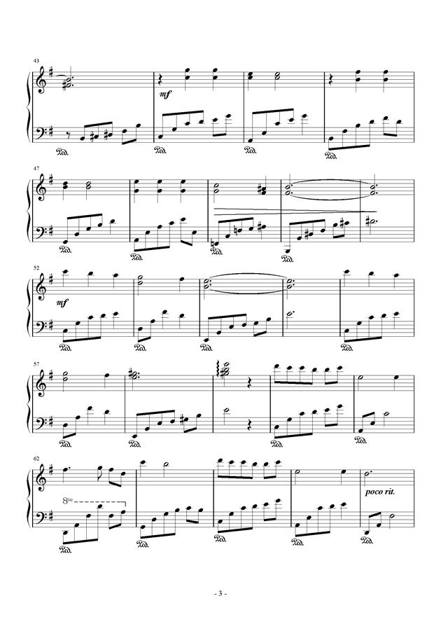 听雨钢琴谱 第3页