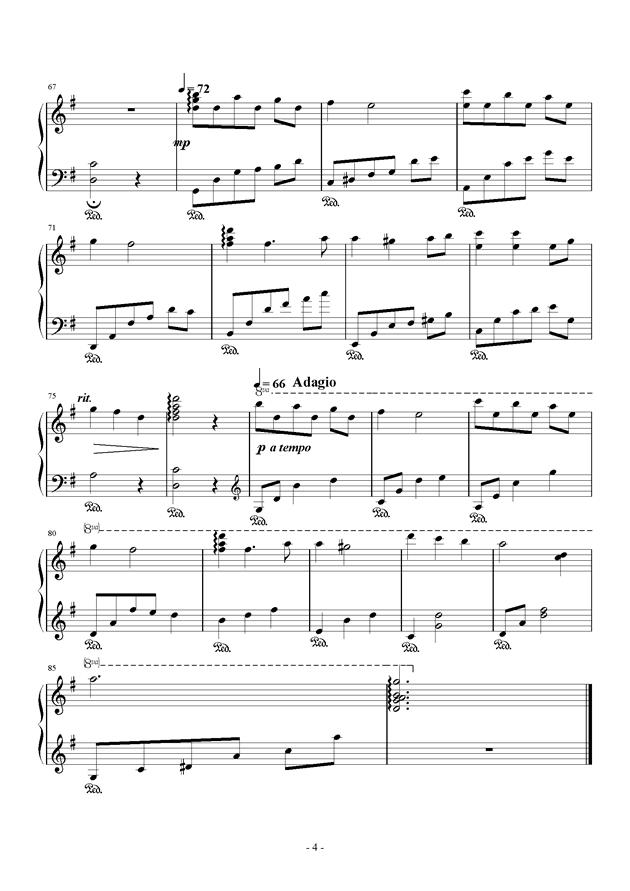 听雨钢琴谱 第4页