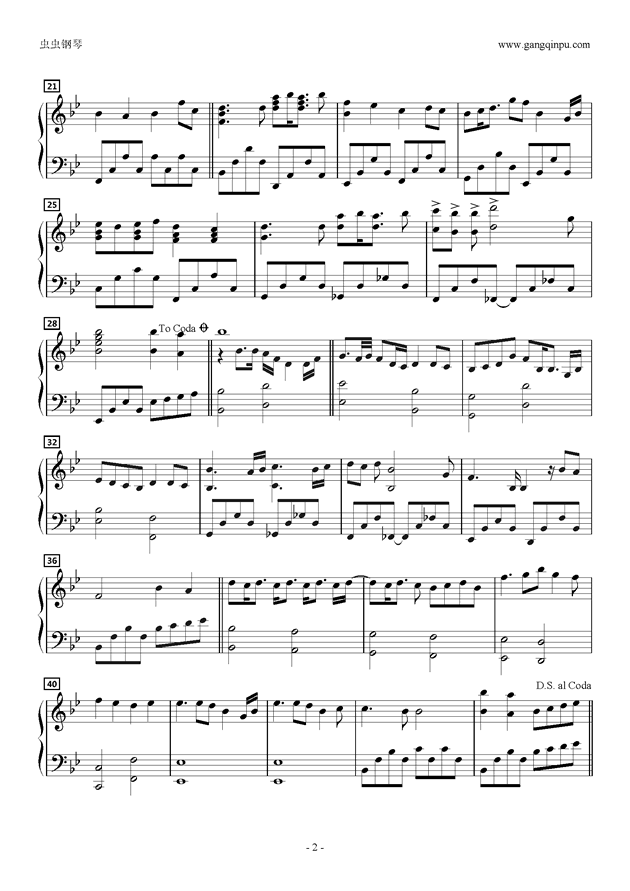 ありふれた未来へ钢琴谱 第2页