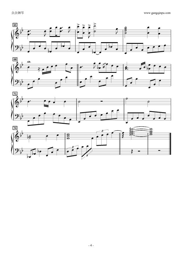 ありふれた未来へ钢琴谱 第4页