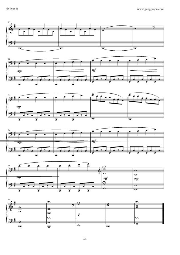 星は夜�xくんだぜ钢琴谱 第2页