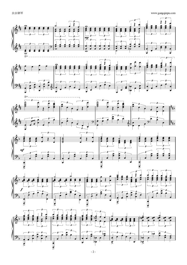 七色シンフォニ�`钢琴谱 第2页