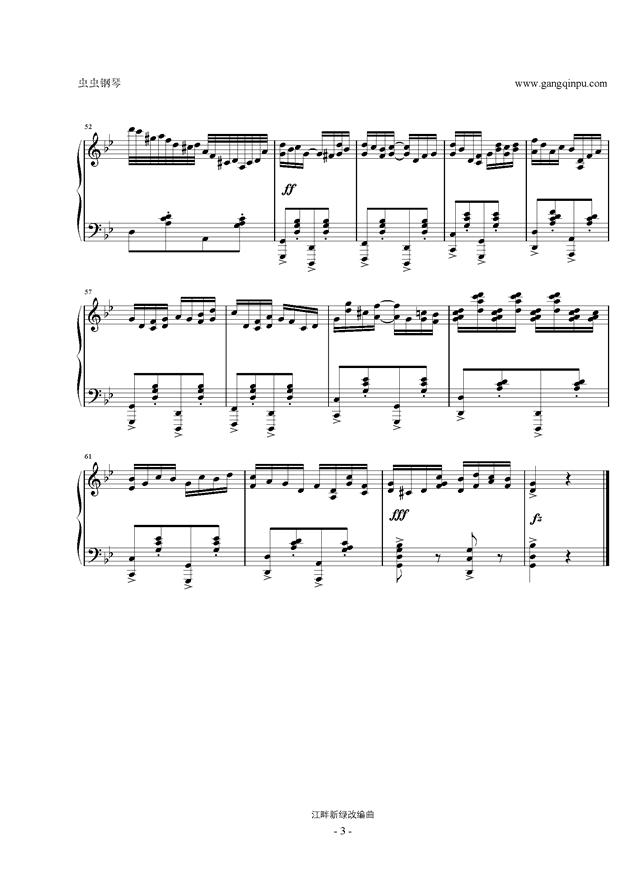 小苹果钢琴谱 第3页