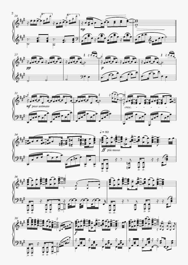 光るなら钢琴谱 第2页